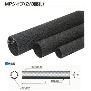 呼び径40×4m暗渠排水管 ネトロンパイプ(2/3開孔) MP-40 吸水率の高い暗渠排水パイプ・網状透水管(法人様限定)|ensin