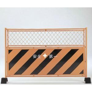 工事用ガードフェンス 1800×1200 安全第一付 材質:スチール 注:写真はイメージです、フェン...
