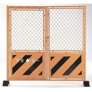 工事用片扉付ガードフェンス 1800×1800 安全第一付 材質:スチール 注:写真はイメージです、...