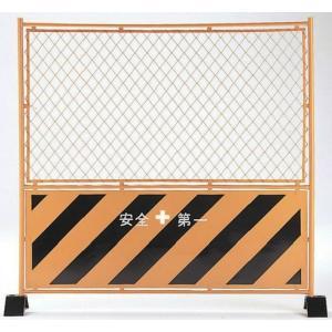 工事用ガードフェンス 1800×1800 安全第一付 材質:スチール 注:写真はイメージです、フェン...