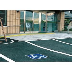 即納配送無料アルミホイル製車椅子マーク300×300路面表示用 駐車場用身障者標識|ensin