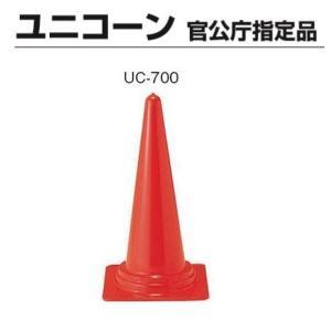 サイズ:380×380×H700mm 材質:PVC 重さ:2.7kg  配送料金はご注文後、注文承諾...