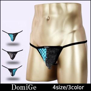 男性下着 メンズインナー モーダル素材 セクシー メンズ GストリングTバック 3色 DG01|enstyle