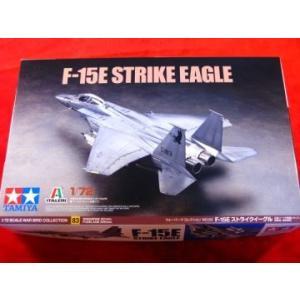 F-15E ストライクイーグル 1/72スケール (No.83) タミヤ模型