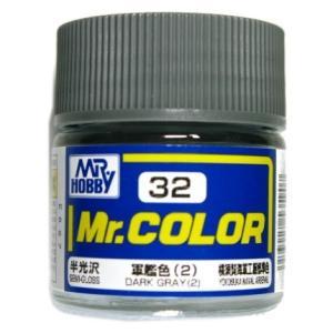 Mr.カラー (32) 軍艦色(2) 横須賀海軍工廠標準色 半光沢 [油性塗料] GSIクレオス