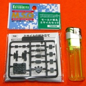 M.S.G. プラユニット モールド板&ミサイルセット (P-141R) 寿屋 KOTOBUKIYA