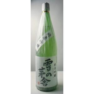 【送料無料・カンガルー便限定】秋田の地酒「雪の茅舎 純米吟醸酒」1.8l 6本セット|ensyuya