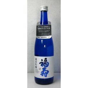福寿 純米吟醸酒 ブルーボトル 720ml 【2008,2010,2012,2014,2015,20...