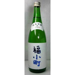 福小町 純米吟醸酒 720ml 【秋田の人気の地酒】