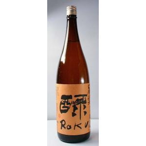 【奥三河の地酒】「蓬莱泉  ROKU 山廃純米酒」 1800ml 【人気の山廃純米酒】|ensyuya
