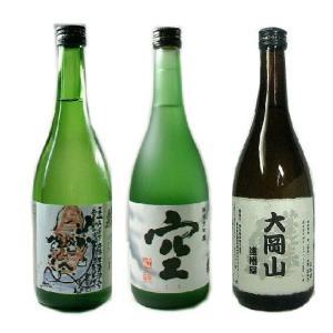 【人気のセット】蓬莱泉 純米大吟醸「空」1本を含むオススメ720ml 7本セット 可大岡山|ensyuya