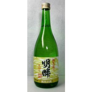 【愛知の地酒】 「明眸 純米酒」 720ml|ensyuya