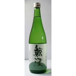 【岐阜の小さな蔵の手造りの酒】「鯨波 純米酒 火入れ」720ml ensyuya