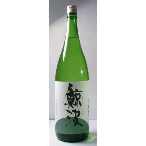 【岐阜の小さな手造り蔵の酒】「鯨波 純米酒 火入れ」1800ml ensyuya