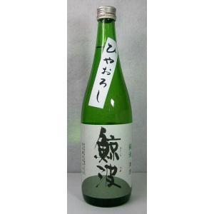 【岐阜の小さな手造り蔵】「鯨波 純米酒 ひやおろし」 720ml ensyuya