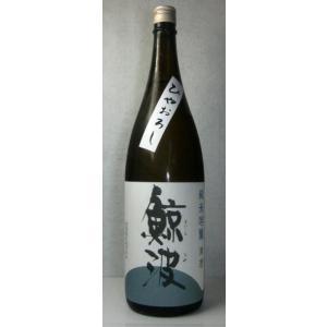【岐阜の小さな手造り蔵】鯨波 純米吟醸酒 ひやおろし 1800ml ensyuya
