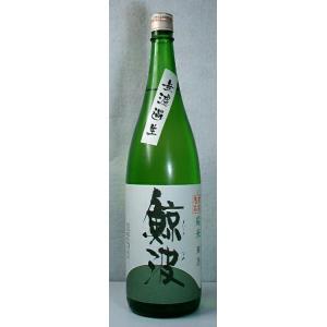 【岐阜の小さな手造り蔵の酒 限定品】「鯨波 純米酒 無濾過生 五百万石」1800ml ensyuya