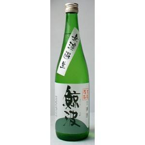 【岐阜の小さな手造り蔵の酒 限定品】「鯨波 純米酒 無濾過生 五百万石」720ml ensyuya