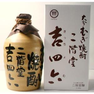 【本格麦焼酎】 「二階堂 吉四六」 徳利 720ml 1ケース|ensyuya
