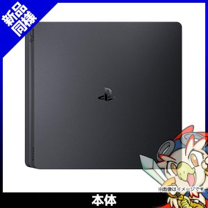 PS4 プレステ4 プレイステーション4 PlayStation4 本体 500GB CUH-2000AB0 ジェット・ブラック 新品同様|entameoukoku