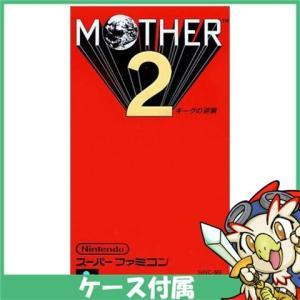SFC MOTHER2 ギーグの逆襲 ソフト ケースあり Nintendo 任天堂 ニンテンドー 中古 送料無料 entameoukoku