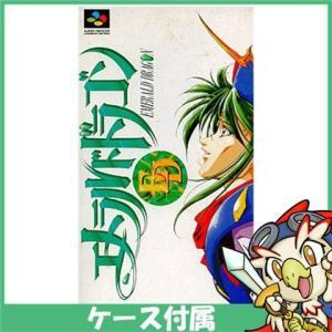 SFC エメラルドドラゴン ソフト ケースあり Nintendo 任天堂 ニンテンドー 中古 送料無料|entameoukoku