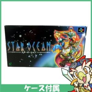 SFC スターオーシャン ソフト ケースあり Nintendo 任天堂 ニンテンドー 中古 送料無料 entameoukoku