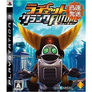 GBA 携帯電獣テレファング2・パワー パワーアンテナアドバンス同梱版 ソフト のみ Nintendo 任天堂 ニンテンドー 中古 送料無料|entameoukoku