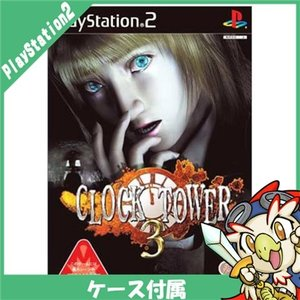 PS2 CLOCK TOWER 3 プレステ2 PlayStation2 ソフト 中古 送料無料|entameoukoku