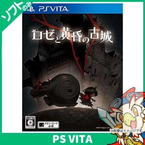 VITA ロゼと黄昏の古城 ソフト のみ PlayStationVita SONY ソニー 中古|entameoukoku