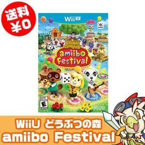 WiiU どうぶつの森 amiiboフェスティバル ソフト ケースあり Nintendo 任天堂 ニンテンドー 中古 送料無料|entameoukoku