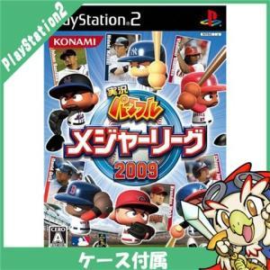PS2 実況パワフルメジャーリーグ2009 プレステ2 PlayStation2 ソフト 中古 送料...