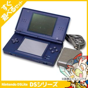 DSライト DSLite 本体 ネイビー ニンテンドー 任天堂 Nintendo 中古 充電器&タッチペン付き すぐ遊べるセット 送料無料|entameoukoku