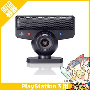 PS3 PLAYSTATION Eye(CEJH-15001) 周辺機器 のみ PlayStatio...