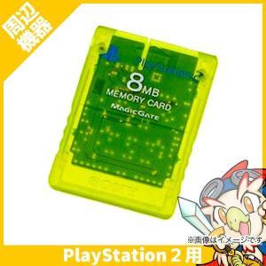 PS2 Playstation 2 専用メモリーカード (8MB) レモン・イエロー 周辺機器 メモ...