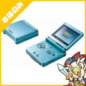 GBASP 新約 聖剣伝説 + ゲームボーイアドバンスSP マナ・ブルー エディション 本体 のみ Nintendo 任天堂 ニンテンドー 中古 送料無料|entameoukoku