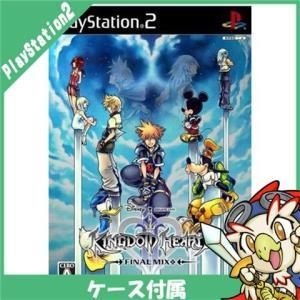 PS2 キングダム ハーツ II ファイナル ミックス+(通常版)(特典無し) プレステ2 Play...