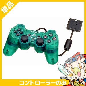 PS アナログコントローラ(DUALSHOCK 2) エメラルド 周辺機器 コントローラー PlayStation2 SONY ソニー 中古 送料無料|entameoukoku