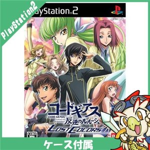 PS2 コードギアス 反逆のルルーシュ LOST COLORS プレステ2 PlayStation2...
