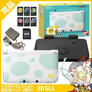 3DS トモダチコレクション 新生活 パック 本体 完品 Nintendo 任天堂 ニンテンドー 中古 送料無料|entameoukoku