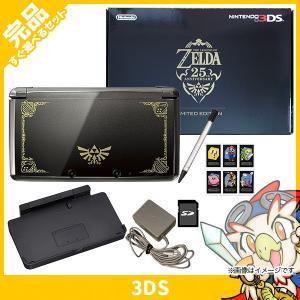 3DS ニンテンドー3DS ゼルダの伝説25周年エディション 本体 完品 Nintendo 任天堂 ニンテンドー 中古 送料無料|entameoukoku