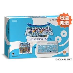 3DS ドラゴンクエストモンスターズ テリーのワンダーランド3D スペシャルパック 本体 すぐ遊べるセット Nintendo 任天堂 ニンテンドー 中古 送料無料|entameoukoku