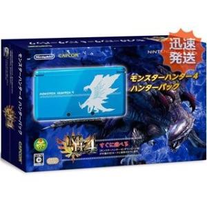 3DS モンスターハンター4 ハンターパック 本体 完品 Nintendo 任天堂 ニンテンドー 中古 送料無料 entameoukoku
