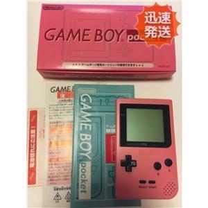 GB ゲームボーイポケット ピンク 本体 完品 Nintendo 任天堂 ニンテンドー 中古 送料無料|entameoukoku