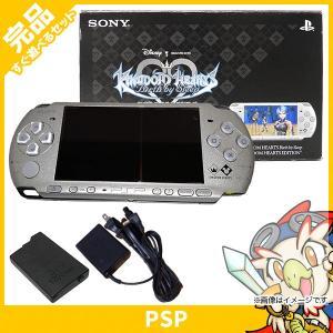 PSP 「プレイステーション・ポータブル」 KINGDOM HEARTS EDITION 本体 完品 PlayStationPortable SONY ソニー 中古 entameoukoku