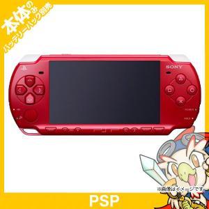 PSP 「プレイステーション・ポータブル」 ディープ・レッド バリューパック (PSPJ-2000) 本体 のみ PlayStationPortable SONY ソニー 中古 entameoukoku