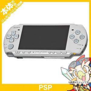 PSP 「プレイステーション・ポータブル」 アイス・シルバー (PSP-2000IS) 本体 のみ PlayStationPortable SONY ソニー 中古 送料無料|entameoukoku