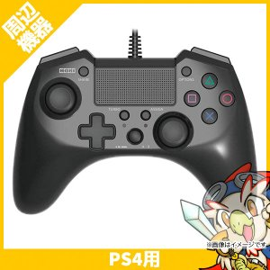 PS4 ホリパッドFPSプラス for PS4 ブラック 周辺機器 コントローラー PlayStation4 SONY ソニー 中古 送料無料|entameoukoku