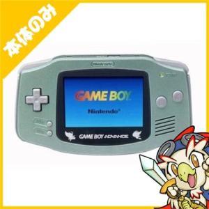 GBA ゲームボーイアドバンス セレビィグリーン 本体 のみ Nintendo 任天堂 ニンテンドー 中古 送料無料|entameoukoku