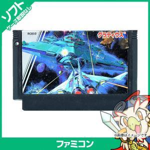 FC ソフトのみ グラディウス 箱取説なし ファミコン ファミリーコンピューター Famicom【中古】|entameoukoku
